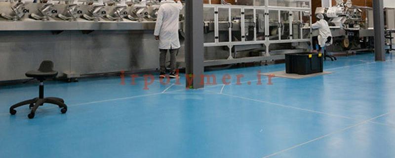 کفپوش پلی-یورتان صنعتی