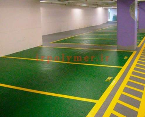 چرا اپوکسی پارکینگ مقرون به صرفه است